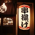 th_2014.06.25_Nobu0782